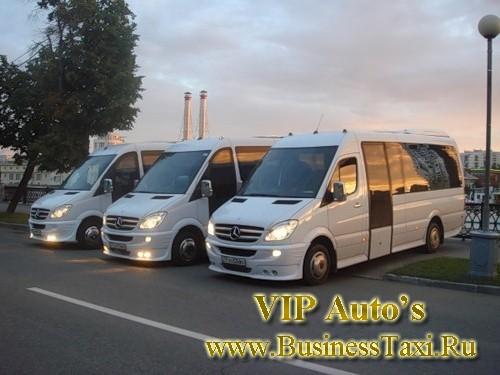 Микроавтобусы в Казани