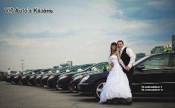 VIP авто на свадьбу